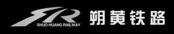 Shuohuang Railway