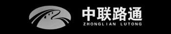 Zhonglian Lutong